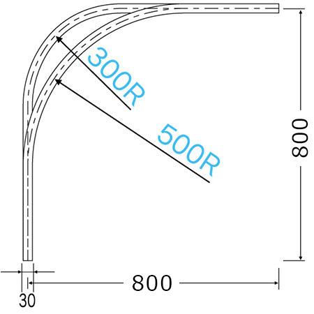 岡田 D30 カーブレール 800×800×300R アルミ ホワイト 製品図面・寸法図-2