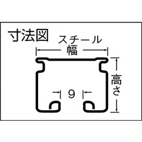 岡田 D30レール 2m スチール製品図面・寸法図