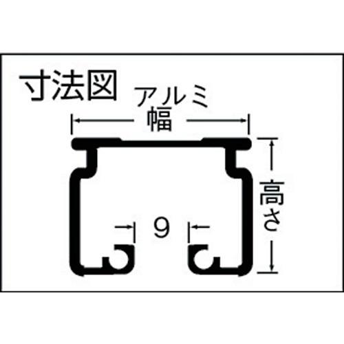 岡田 D30レール 3m アルミ ブラック製品図面・寸法図
