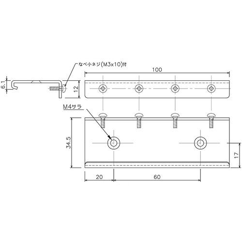 岡田 D30 TOPカバー ホワイト 製品図面・寸法図
