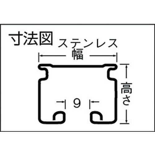 岡田 D30レール 2m ステンレス製品図面・寸法図