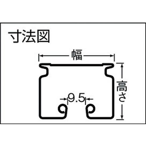 岡田 D40レール 3m スチール製品図面・寸法図
