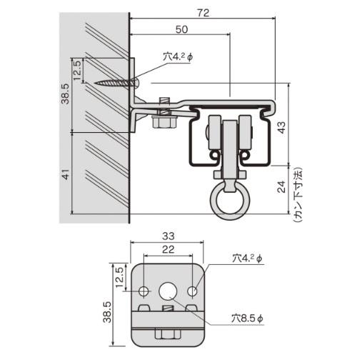 岡田 D40 Sブラケット ホワイト 製品図面・寸法図