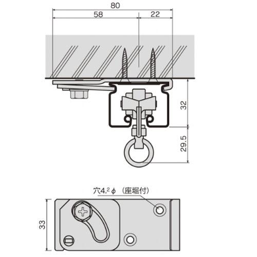 岡田 D40 天井Sブラケット ホワイト 製品図面・寸法図