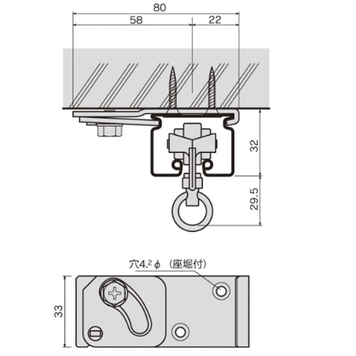岡田 D40天井Sブラケット製品図面・寸法図