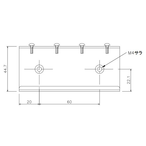 岡田 D40 TOPカバー ホワイト 製品図面・寸法図