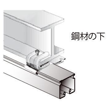 岡田 D40クリップ付ブラケット Bタイプ製品図面・寸法図