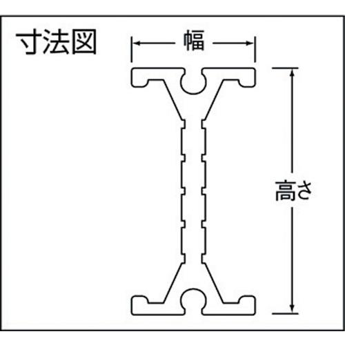 岡田 ベンダーレール 4m アルミ製品図面・寸法図