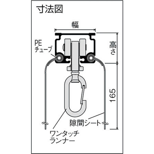岡田 D40隙間シートレール 2m アルミ製品図面・寸法図
