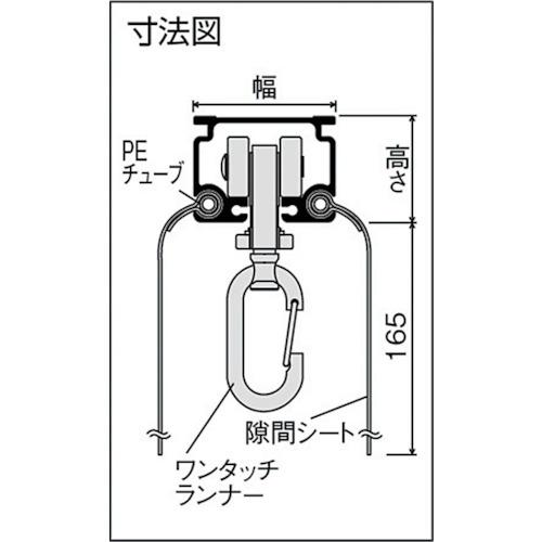 岡田 D40隙間シートレール 3m アルミ製品図面・寸法図