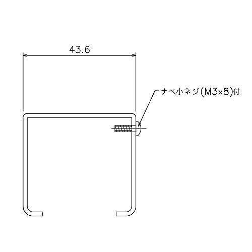 岡田 HG 継カバー-1
