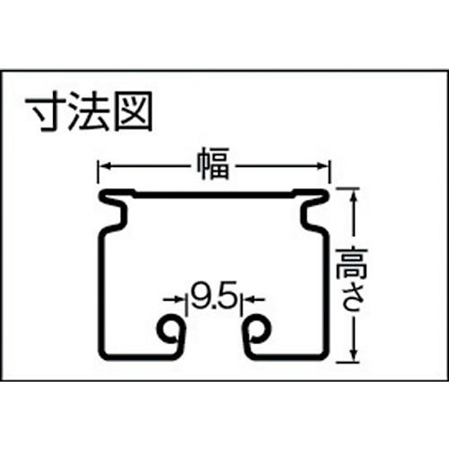 岡田 D40レール 3m ステンレス製品図面・寸法図