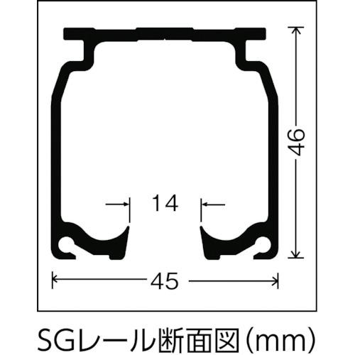岡田 SGレール 2m製品図面・寸法図