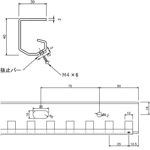岡田 のれんシートフレーム 【Aタイプ】 固定式 ステンレス 1000mm 製品図面・寸法図-1