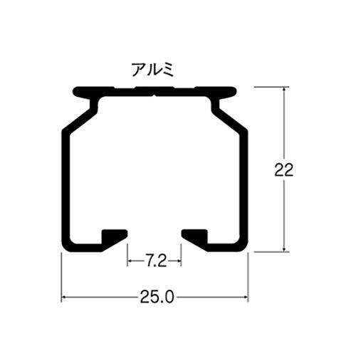 岡田 D25レール 2m アルミ製品図面・寸法図