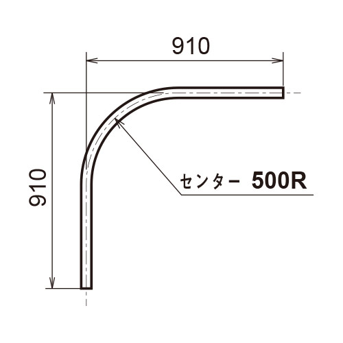 日中 アルトラック アルミカーブレール90°曲げ(500R) 製品図面・寸法図
