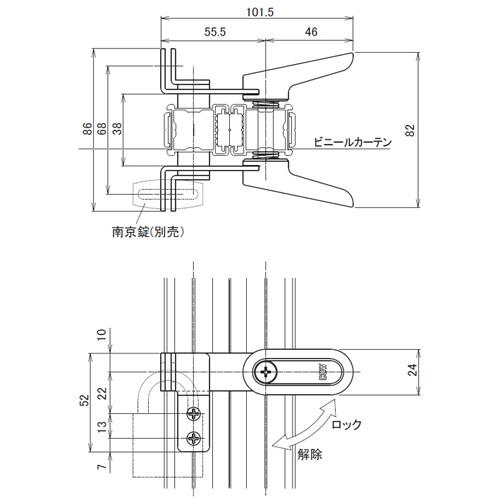 日中 サイドポールライト用 両開きロック金具製品図面・寸法図