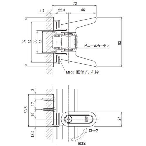 日中 サイドポールライト用 片開きロック金具製品図面・寸法図