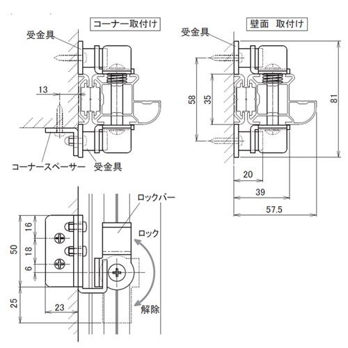 日中 MBタイプ 片開きロック金具製品図面・寸法図