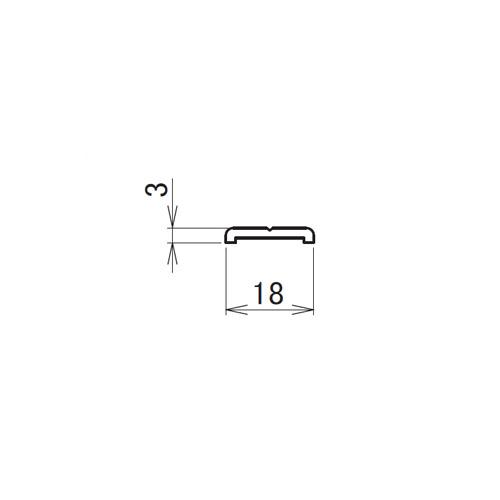 日中 固定バー 2.5m製品図面・寸法図