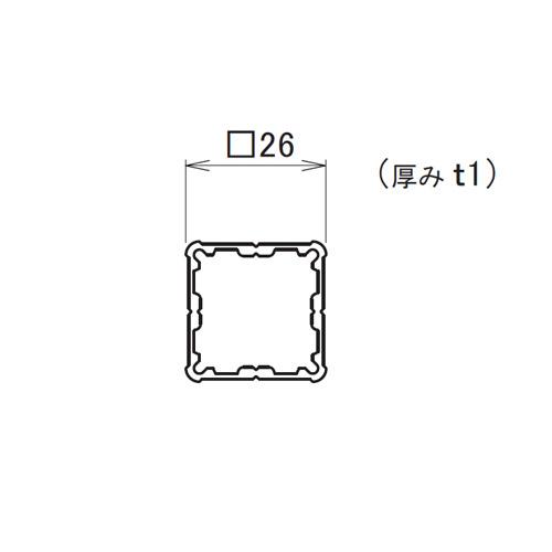 日中 センターポール アルファ 2.5m製品図面・寸法図