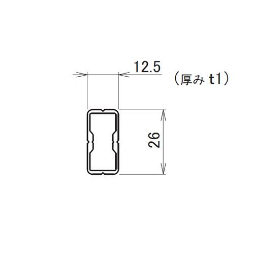 日中 センターポール スリム 2.5m製品図面・寸法図