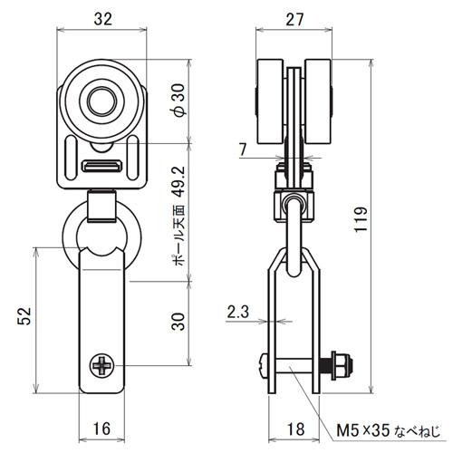 日中 アルトラック用 吊金具付ランナー製品図面・寸法図