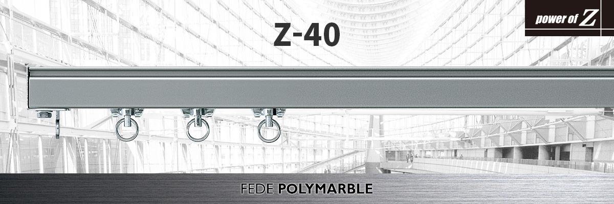 Z-40レール