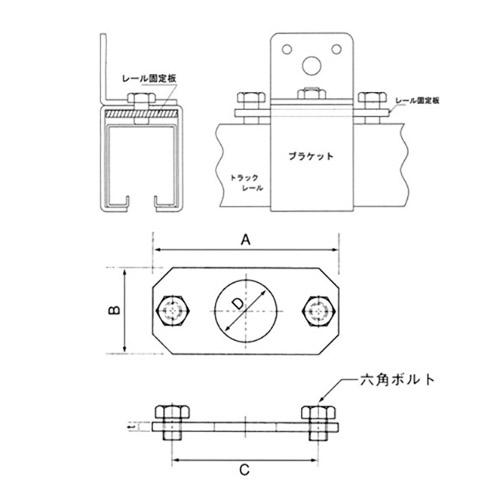 ヤボシ 2号 スチール レール固定板製品図面・寸法図