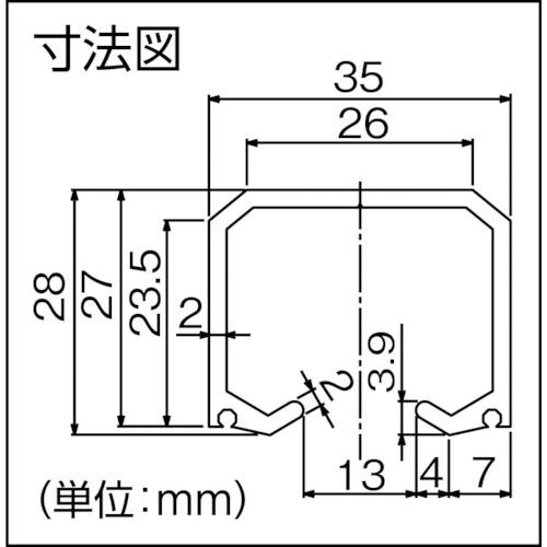 ダイケン マテハン アルミレール 2730 シルバー製品図面・寸法図