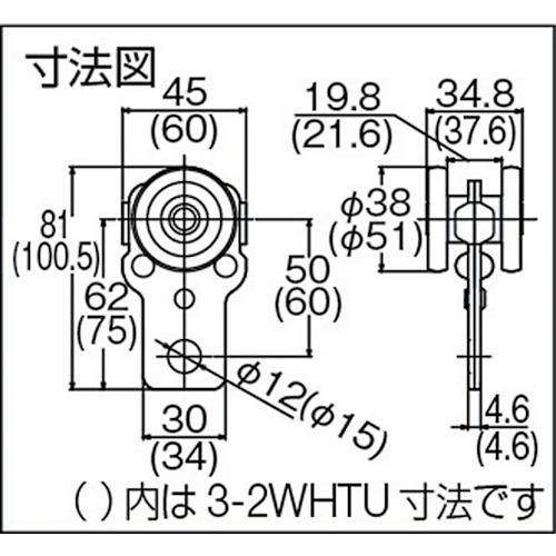 ダイケン 2号 ドアハンガー用 ツール単車製品図面・寸法図