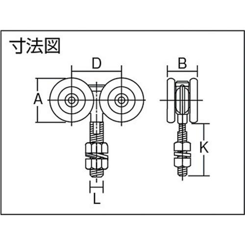 ダイケン 2号 ドアハンガー用 防音複車製品図面・寸法図