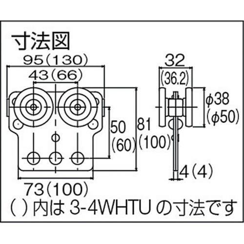 ダイケン 2号 ドアハンガー用 ツール複車製品図面・寸法図