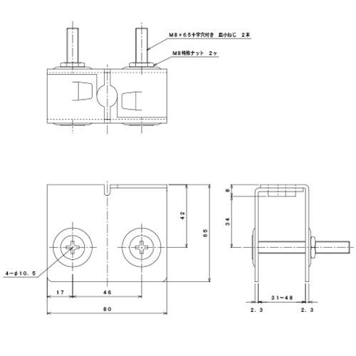 ダイケン 2号 ドアハンガー用 エプロン製品図面・寸法図