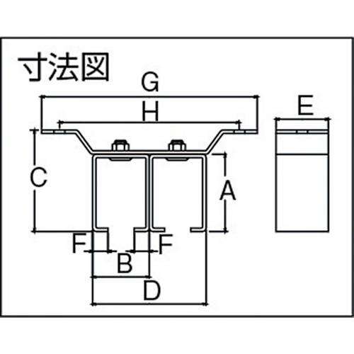 ダイケン 2号 ドアハンガー用 天井受二連製品図面・寸法図