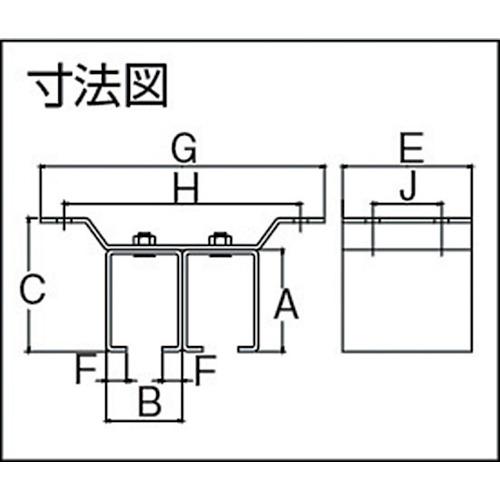 ダイケン 2号 ドアハンガー用 天井継受二連製品図面・寸法図
