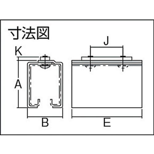 ダイケン 2号 ドアハンガー用 レールホルダー製品図面・寸法図