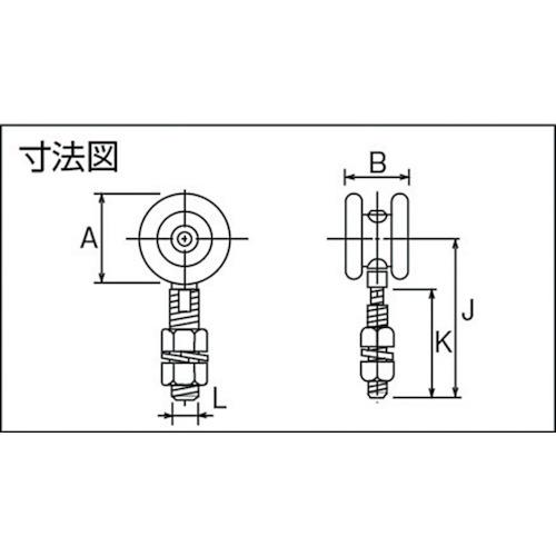 ダイケン 2号 ステンレス ドアハンガー用 単車製品図面・寸法図