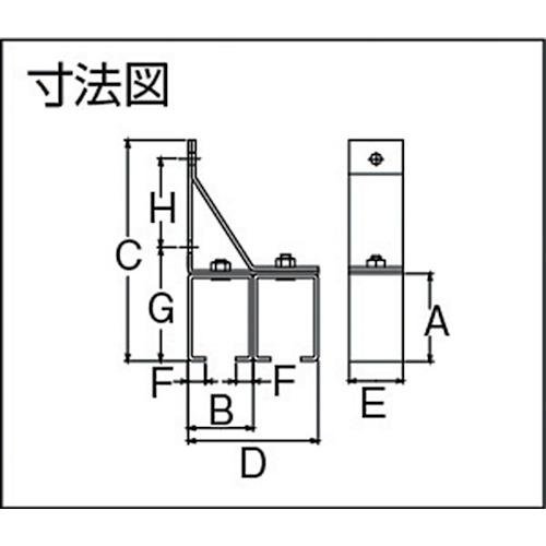 ダイケン 2号 ドアハンガー用 横受二連製品図面・寸法図