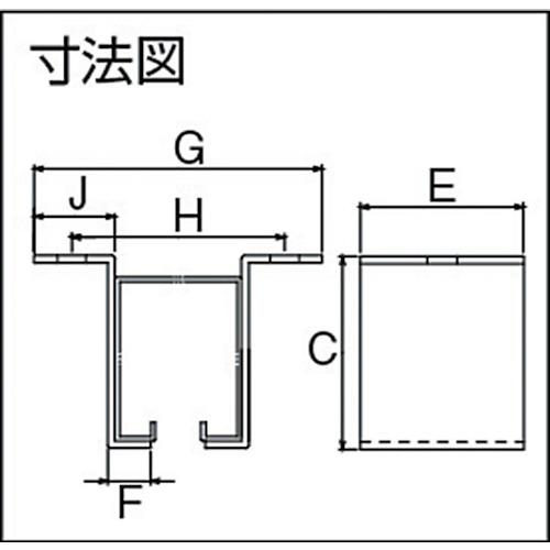 ダイケン 2号 ステンレス ドアハンガー用 L型天井受製品図面・寸法図