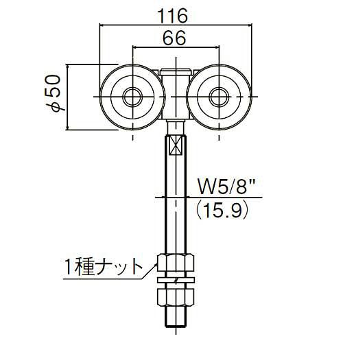 ダイケン 3号 スチール ドアハンガー用 複車ロングボルト仕様2