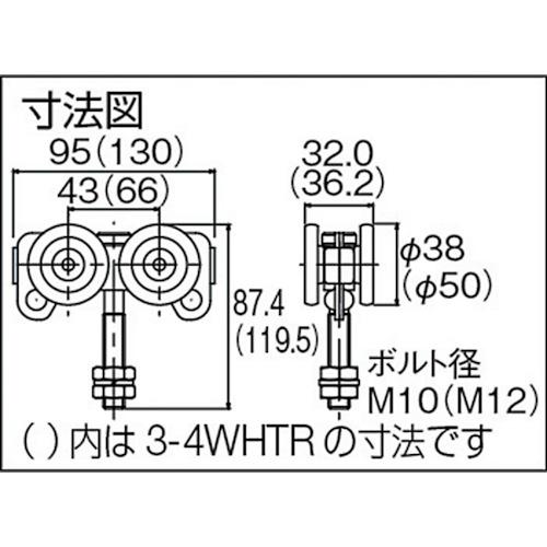 ダイケン 3号 ドアハンガー用 トロリー複車製品図面・寸法図