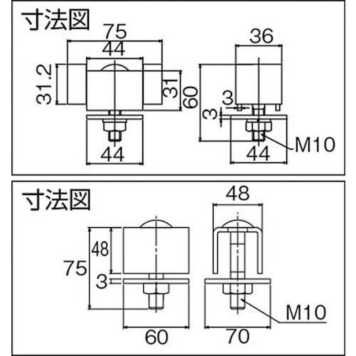 ダイケン 3号 ドアハンガー用 ゴム付戸当り製品図面・寸法図