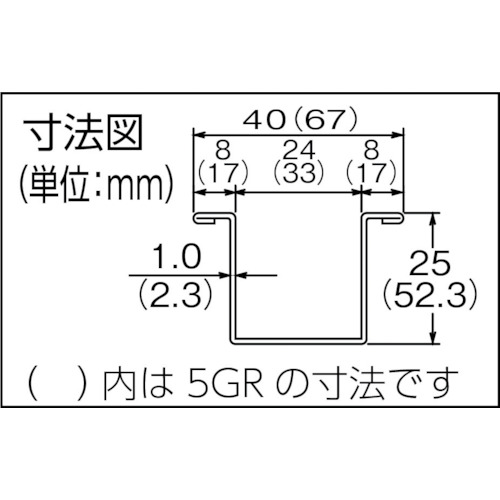 ダイケン 3号 ガイドレール 1820製品図面・寸法図