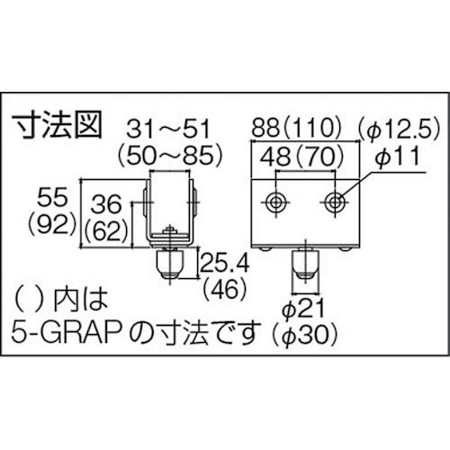 ダイケン 3号 ドアハンガー用 枠付ガイドローラ製品図面・寸法図