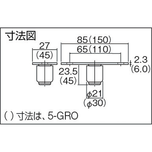 ダイケン 3号 ドアハンガー用 ガイドローラ製品図面・寸法図