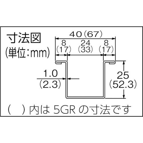 ダイケン 3号 リップガイドレール 1820製品図面・寸法図