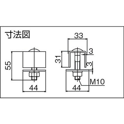 ダイケン 3号 ステンレス ドアハンガー用 戸当り製品図面・寸法図
