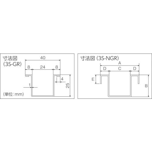 ダイケン 3号 ステンレス リップガイドレール 1820製品図面・寸法図