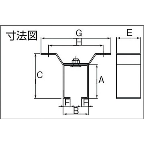 ダイケン 3号 ステンレス ドアハンガー用 天井受一連製品図面・寸法図